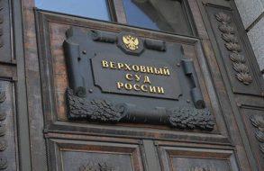 Наследники отвечают по субсидиарным долгам умершего бизнесмена в случае банкротства его компании – ВС РФ